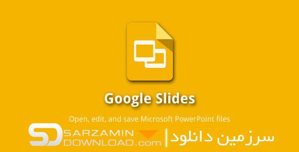 نرمافزار ساخت اسلاید (برای اندروید) - Google Slides 1.6 Android