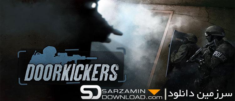 بازی کماندویی (برای اندروید) - Door Kickers 1.0 Android
