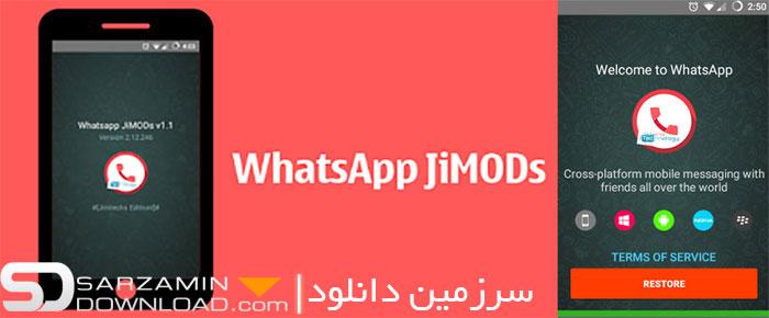 نرمافزار واتس اپ جیمود پلاس (برای اندروید) - WhatsApp JiMODs 5.2 Android