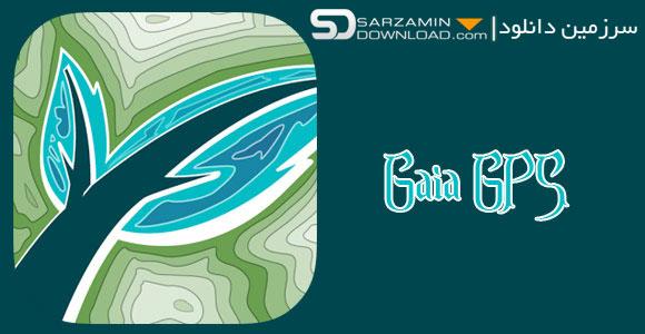 نرمافزار نقشههای توپوگرافی (برای اندروید) - Gaia GPS - Topo Maps 6.7 Android