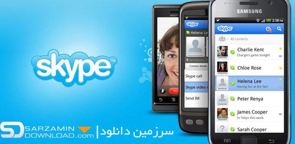 نرمافزار اسکایپ (برای اندروید) - Skype - free IM & video calls 7.3 Android