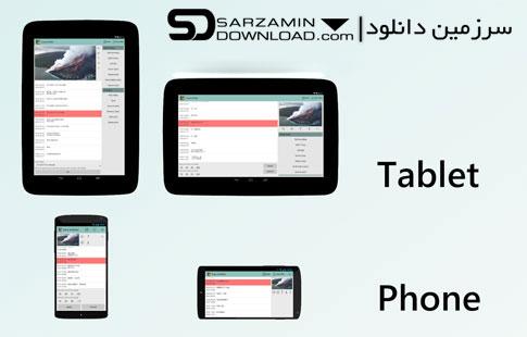 نرمافزار ویرایش زیرنویس فیلم (برای اندروید) - Easy Subtitles 1.9 Android