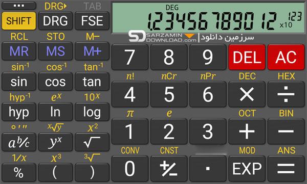 نرمافزار ماشینحساب (برای اندروید) - RealCalc Plus 2.3 Android