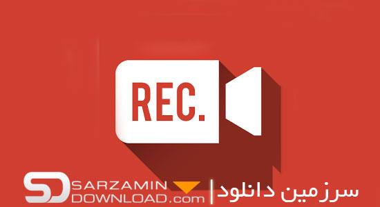 نرمافزار فیلمبرداری از صفحه گوشی (برای اندروید) - Rec - Screen Recorder 1.8 Android