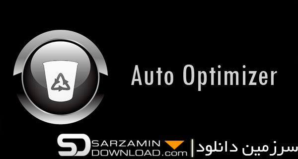 نرمافزار بهینه ساز (برای اندروید) - Auto Optimizer 4.5.0 Android