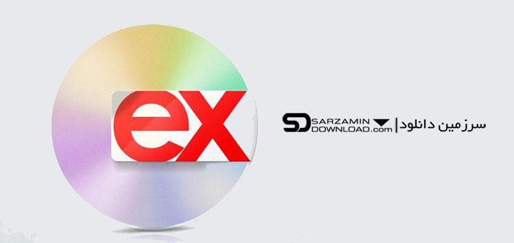 نرمافزار تبدیل سی دی فایلهای صوتی (برای ویندوز) - CDex 1.85 Windows