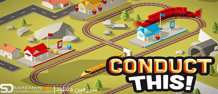 بازی هدایت کردن قطار (برای اندروید) - Conduct THIS 1.5 Android