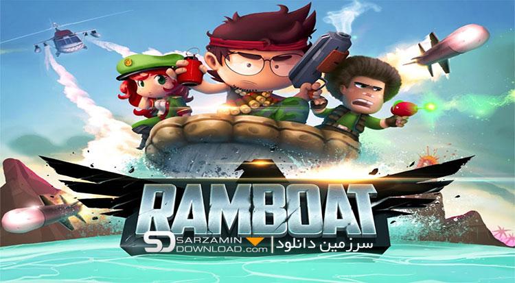 بازی قایق سواری (برای اندروید) - Ramboat: Shoot and Dash 3.10.6 Android