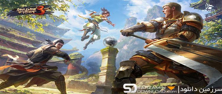 بازی مبارزه سایه (برای اندروید) - Shadow Fight 3 1.0.3915 Android