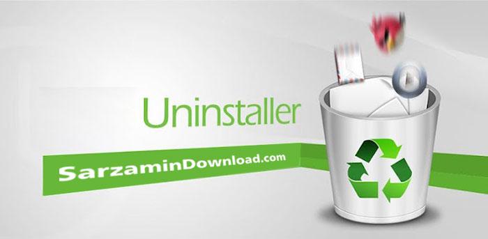نرمافزار مدیریت و حذف یکباره برنامهها (برای اندروید) - Uninstaller 1.5.5 Windows