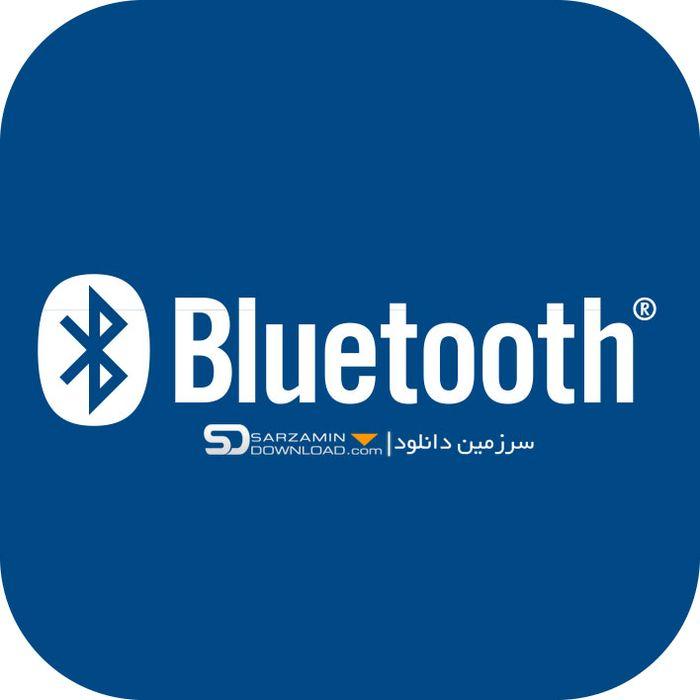 آموزش دریافت نرمافزار استفاده از بلوتوث در ویندوز 10 (فیلم آموزشی)