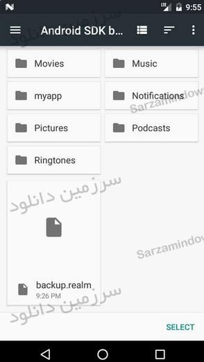 نرمافزار مدیریت رمز عبور (برای اندروید) - Password Manager Plus : Fingerprint And Backup 1.1.2 Android