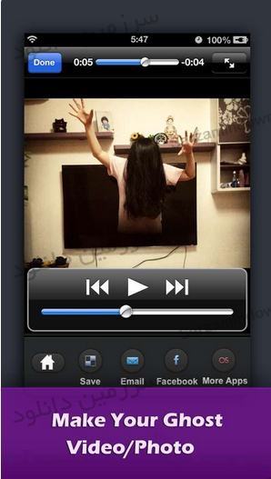 نرمافزار ترکیب و ویرایش تصاویر و فیلم (برای اندروید) - Split Lens 2 1.0 Android