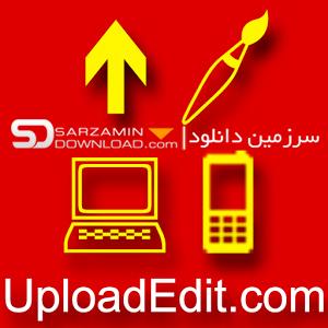 نرمافزار آپلود سنتر (برای اندروید) - Upload Edit Photos And Documents 2.0 Android