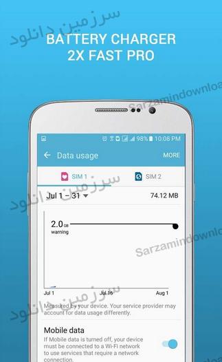 نرمافزار افزایش سرعت شارژ (برای اندروید) - Battery Charge 2X Fast Pro 1.0.3 Android  digitarahan.com مگ: نرمافزار افزایش سرعت شارژ (برای اندروید) - Battery Charge 2X Fast Pro 1.0.3 Android Battery