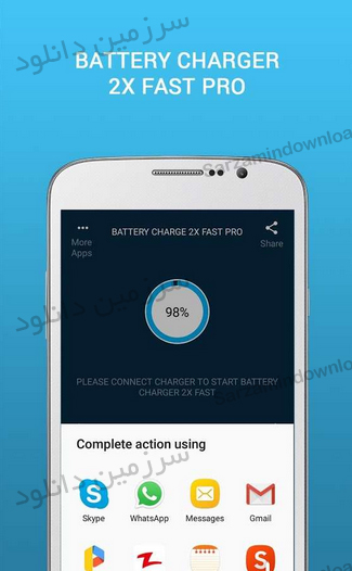 نرمافزار افزایش سرعت شارژ (برای اندروید) - Battery Charge 2X Fast Pro 1.0.3 Android