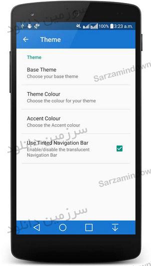 نرمافزار ویرایش تگ فایلهای صوتی (برای اندروید) - Music Tag Editor Pro 1.0 Android