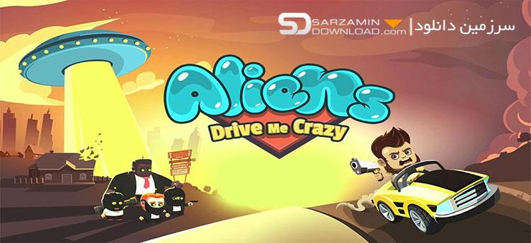 بازی رانندگی بیگانهها (برای اندروید) - Aliens Drive Me Crazy 3.0.1 Android