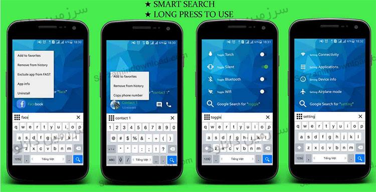 لانچر سریع (برای اندروید) - FAST LAUNCHER PRO - Fast Simple 3.0.4 Android