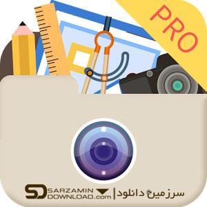نرمافزار مجموعه ابزار اندازه گیری (برای اندروید) - Measurement tools Pro: protractor And speed camera 1.0 Android