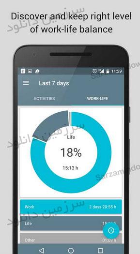 نرمافزار صرفه جویی در زمان (برای اندروید) - SaveMyTime - Time Tracker Full 1.2.11 Android