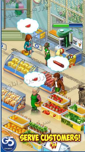 بازی مدیریت سوپر مارکت (برای اندروید) - Supermarket Mania Journey 1.5.500 Android