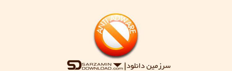 نرمافزار شناسایی تبلیغات مزاحم (برای اندروید) - Anti Adware Full 3.2 Android