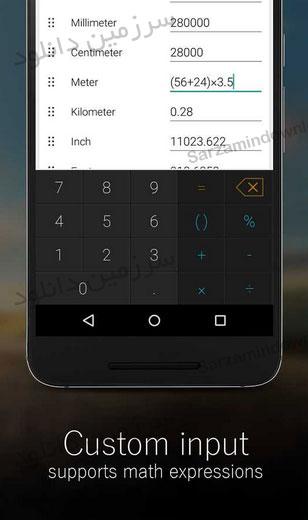 نرمافزار ماشین حساب دقیق و جامع (برای اندروید) - CalcKit Full: All in One Calculator 2.2.3 Android