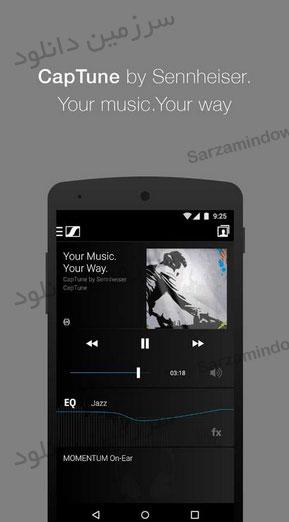 نرمافزار پخش کننده فایلهای صوتی (برای اندروید) - CapTune 1.7.3 Android