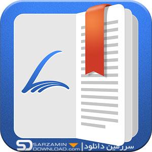 نرمافزار اجرای کتابهای دیجیتال (برای اندروید) - PRO Lirbi Reader: PDF - eBooks 7.0.25 Android