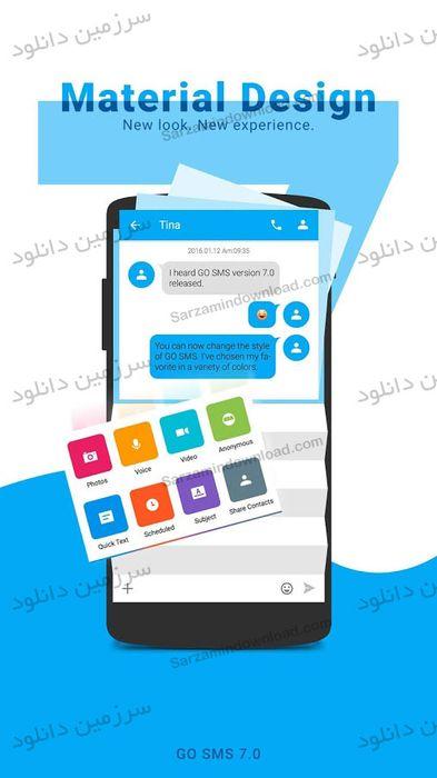 نرم افزار مدیریت اس ام اس به همراه زبان فارسی و پلاگین ها (برای اندروید) - GO SMS Pro 7.35 Android
