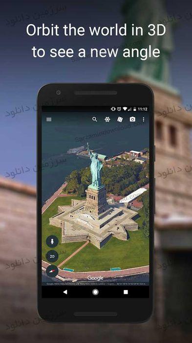 نرم افزار گوگل ارث، مخصوص موبایل (اندروید) - Google Earth 9.1.4.1 Android