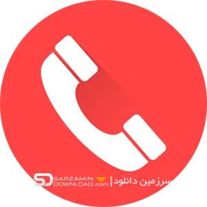 نرم افزار ضبط مکالمات (برای اندروید) - Call Recorder ACR 24.5 Android