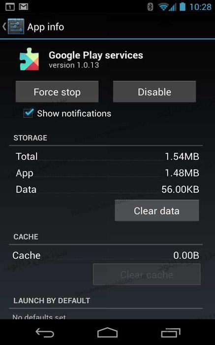نرم افزار گوگل پلی سرویس (برای اندروید) - Google Play Services 11.5.09.20 Android