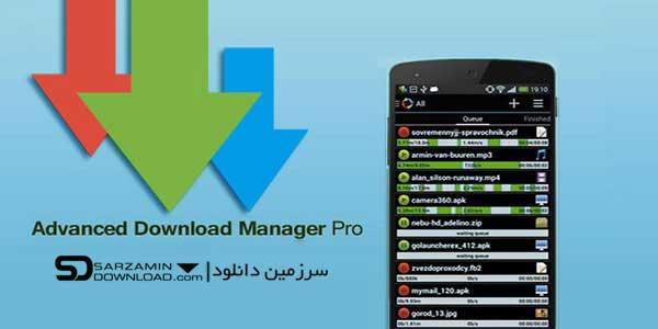 نرم افزار مدیریت دانلود (برای اندروید) - Advanced Download Manager Pro 6.0.1 Android