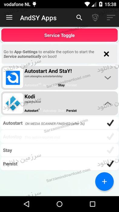 نرم افزار اجرای خودکار اپلیکیشنهای مورد نظر (برای اندروید) - Autostart and StaY Donate 3.0.4.3 Android
