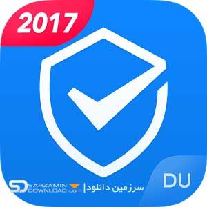 آنتی ویروس سریع و بهینه ساز (برای اندروید) - DU Antivirus 3.2.1 Android
