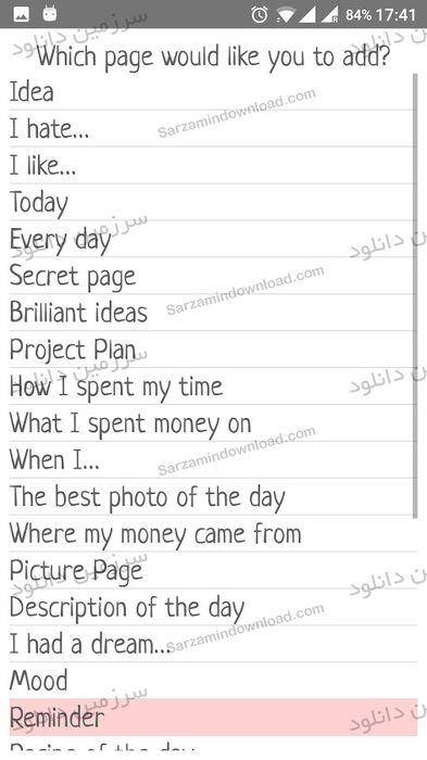 نرم افزار دفترچه خاطرات (برای اندروید) - My creative diary Subscribed 1.115 Android