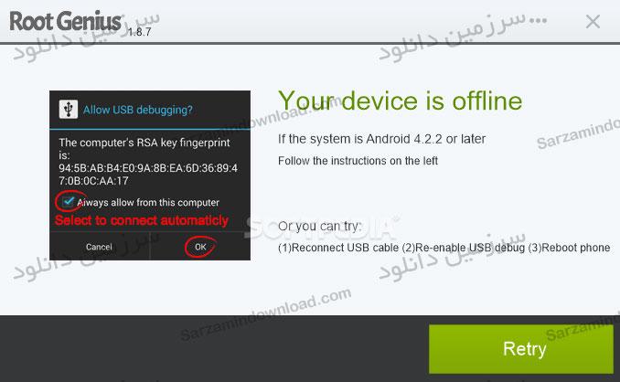 نرم افزار روت کردن گوشی و تبلت (برای اندروید) - Root Genius 2.2.84 Android