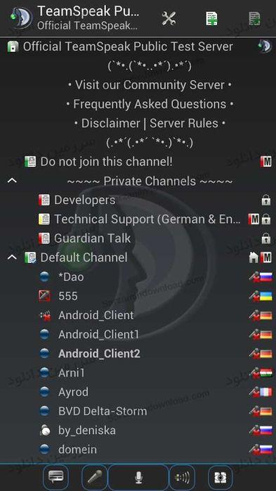نرم افزار ارتباط گروهی در اینترنت، تیم اسپیک (برای اندروید) - TeamSpeak 3 3.1.6.1 Android