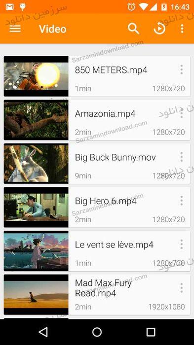 نرم افزار پلیر قدرتمند وی ال سی (برای اندروید) - VLC player 2.1.20 Android