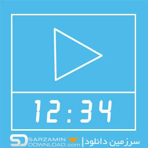 نرمافزار ثبت زمان روی ویدئو (برای اندروید) - Video Timestamp 1.3 Android
