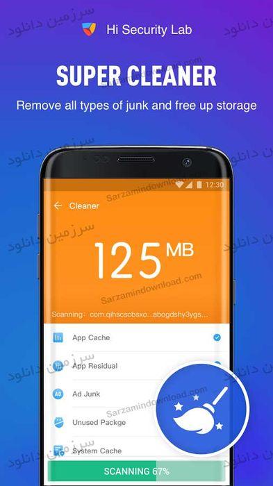 آنتی ویروس قدرتمند (برای اندروید) - Virus Cleaner Hi Security Antivirus Booster 3.8.2.1349 Android