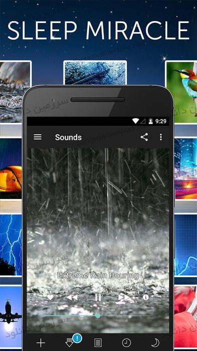 دانلود نرم افزار کمک به خواب آرام و راحت (برای اندروید) - White Noise Pro 7.2.9 Android