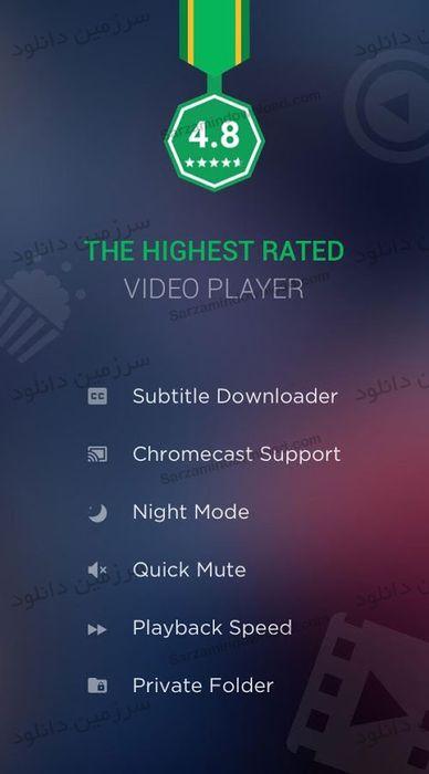 نرم افزار ویدئو پلیر قدرتمند و حرفهای (برای اندروید) - XPlayer Full 1.3.4.2 Android