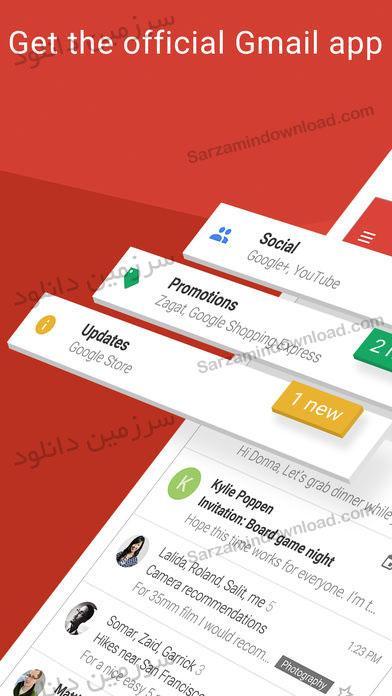 نرم افزار جیمیل (برای اندروید) - Gmail 5.0.13 iOS