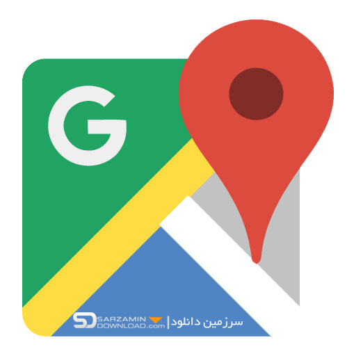 نرم افزار نقشه گوگل (برای آیفون) - Google Maps 4.36.1 iOS