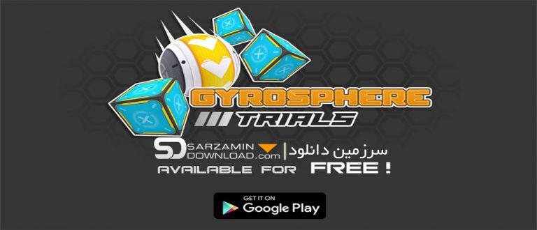 بازی هدایت گوی (برای اندروید) - GyroSphere Trials 1.4.8 Android