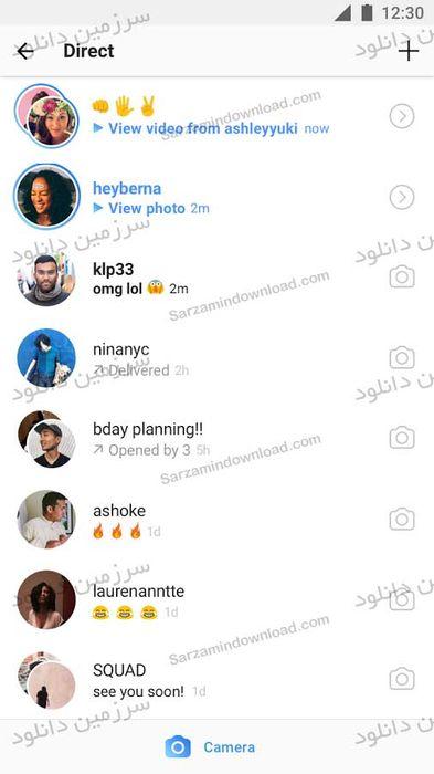 نرمافزار اینستاگرام (برای اندروید) - Instagram 16.0.0.11.90 Android