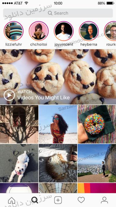نرم افزار اینستاگرام (برای آیفون) - Instagram 16.0 iOS